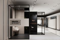 Find out all photos and details of SHOWROOM URBATEK Spain on Archilovers. Browse the complete collection of pictures and design drawings Showroom Interior Design, Tile Showroom, Lighting Showroom, Stand Design, Booth Design, Bathroom Showrooms, Clinic Design, Retail Store Design, Diy Bathroom Decor
