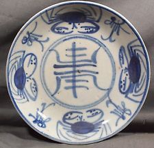 Chinese Ming Swatow Trade/Export Ware Cobalt Blue White Porcelain Plate-Crabs Qing Dynasty, Crabs, White Porcelain, Cobalt Blue, Philippines, Bowls, Oriental, Decorative Plates, Korea