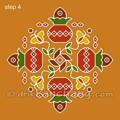 This page provides Dot Rangoli Designs with title Dot Rangoli 1 for Hindu festivals.