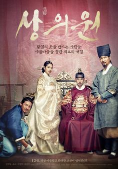 The Tailors (Korean Movie - 2014) A story about tailors who made the Royal Family's clothes during the Chosun times. Hopefully they'll have an English subtitle version.