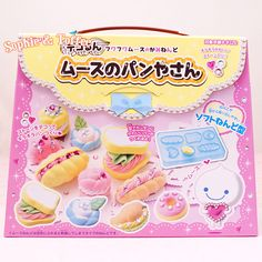 Fuwa Fuwa Food-Set