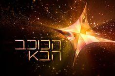 """""""The Next Star"""": Insgesamt 45 Beiträge haben die nächste Stufe erreicht und einer von ihnen wird Israel beim Eurovision Song Contest 2015 vertreten. --- http://www.eurovision-austria.com/israel-45-beitraege-fuer-the-next-star-fixiert/"""