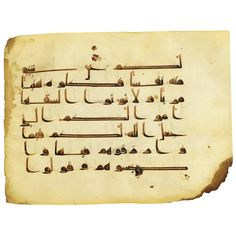 QUR'AN LEAF IN KUFIC SCRIPT ON VELLUM, NORTH AFRICA OR NEAR EAST, CIRCA 900 A.D.