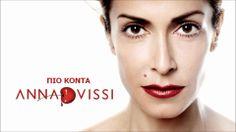 Anna Vissi - Pio konta (To party arxizei) [HD 1080p]