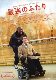 Backfire movie 1988 online dating