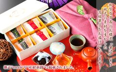 Rakuten: Free shipping ♪ anan publication! Order / here / gift cake / sweets / dessert celebration / souvenir / ranking Father's Day /02P02jun13 with eight high-quality jelly with Kaga plum liqueur use ♪ gold leaf- Shopping Japanese products from Japan