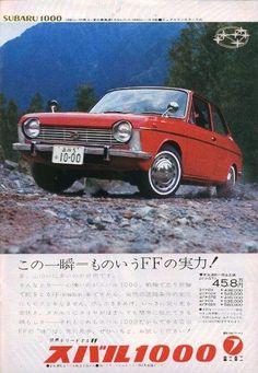 「グッとくる自動車広告 (1960年代スバル編)」について - チョーレル のブログです。Powered by みんカラ