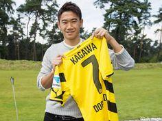 Shinji Kagawa - Borussia Dortmund - #7
