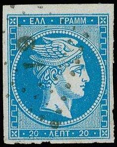 Auction House specialized in stamps, coins, banknotes, rare maps and books of Greece and many other foreign countries. Postage Stamps, Vintage World Maps, Flaws, Auction, Presents, Live, Paper, Deep Blue, Greece