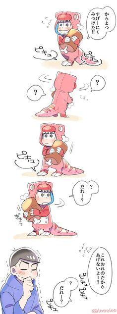 【まんが】オソザウルスの足が音鳴るやつだったら(おそ松さん) Anime Love, Manga, Art Projects, Twins, Brother, Kawaii, Fan Art, Cartoon, Comics