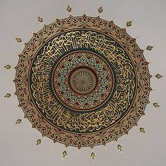 No photo description available. Arabic Calligraphy Art, Arabic Art, Islamic Art Pattern, Turkish Art, Sacred Art, Letter Art, Arabesque, Art And Architecture, Word Art