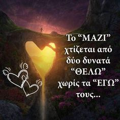 Greek Love Quotes, Affirmations, Messages, Narcissist, Instagram, Narcissistic Personality Disorder, Positive Affirmations, Confirmation