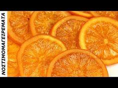 Καραμελωμένες φέτες πορτοκαλιού με καταπληκτικό άρωμα για όλες τις ώρες - YouTube Greek Recipes, Orange, Fruit, Desserts, Food, Youtube, Tailgate Desserts, Deserts, Essen