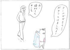 『カーサの猫村さん』ほしよりこ 第19話   casabrutus.com