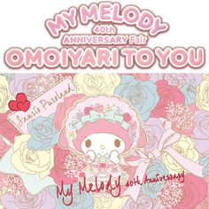 Sanrio My Melody on Pinterest | 2645 Pins
