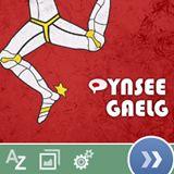 Manx Language, Celtic Nations, Android Phones, Isle Of Man, Origins, Languages, Ipad, Profile, Culture