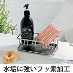 フッ素コーティングで水や油をはじきやすい洗剤&スポンジラックです。水垢がたまらず、ぬめりやカビを抑えいつも衛生的で安心です。洗いにくい格子部分も、フッ素加工ならサッと簡単に汚れが落ちます。トレーの向きを変えることで、スポンジから出た水を流す・ためるが切り替えられる2wayトレー付きです。どんなキッチンにも馴染むシャンパンゴールドカラーです。人気のファビエシリーズに登場した、フッ素コ…【商品詳細】 サイズ/約幅21×奥行10×高さ8cm ゴム脚含む 内容量/1個 材質/本体・トレー:スチール 表面加工・下地:亜鉛メッキ 表面:フッ素樹脂塗装 すべり止め:シリコーンゴム 生産国/中国製 備考/すべり止め(4個)付き すべり止め 耐熱温度:210度【商品区分】[在庫商品][返品区分A]《LH1261 スポンジ置き スポンジ入れ シンクポケット 洗剤入れ 据え置き型 トレー付き シンクラック favie フッ素コーティング フッ素加工 たわし入れ 小物入れ 洗剤入れ ツール 立て 水回り 台所用品 キッチン用品 2WAYトレー お洒落 オ...