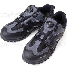 TORAICHI 0195-964 Shoes Boa