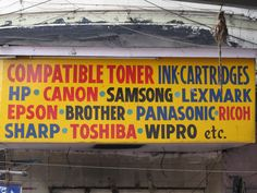 Indian Hand Painted Sign 01