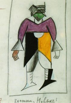 New Man. Sketch of a costume for the opera Victory over the Sun - : Canvas Art, Oil Painting Reproduction, Art Commission, Pop Art, Canvas Painting Statues, Kazimir Malevich, Man Sketch, Oil Painting Reproductions, Hand Painting Art, Russian Art, Famous Artists, Watercolor And Ink, Oeuvre D'art