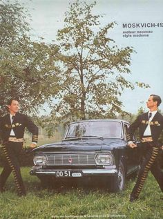 Soviet export car ad: Moskvitch 412. 1969