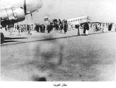 مطار الكويت قديما - Kuwait's Old Airport