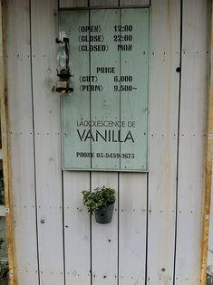 美容室の店頭看板!|リノベーションノート(インテリア、家具、雑貨、建築、不動産、DIY、リノベーション、リフォーム)