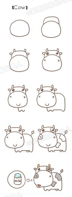 Drawing step by step: learning to draw a cow / drawing step by step: learning . - Joyeux - Drawing step by step: learning to draw a cow / drawing step by step: learning … – Hairstyle 201 - Doodle Art, Doodle Drawings, Simple Doodles, Cute Doodles, Happy Doodles, Funny Doodles, Kawaii Doodles, Step By Step Drawing, Kawaii Drawings