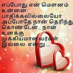 tamil pirivu kavithai feeling | Tamil Kavidhaigal | Pinterest | Feelings, Poem and True words