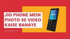 Jio Phone Mein Photo Se Video Kaise Banaye 2020,jio phone photo to video maker,image to video easy,Make A Video With Pictures And Music,images tovideo Photo To Video, Make A Video, Music Images, Video Maker, Tech News, Digital Marketing, Phone, Easy, Pictures