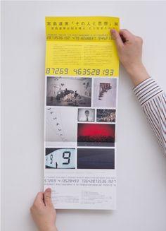 三菱地所アルティアム 『宮島 達男展』 Graphic Design Flyer, Graphic Design Typography, Brochure Design, Graphic Design Inspiration, Flyer Design, Book Design, Layout Design, Pamphlet Design, Type Posters