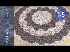 YouTube Crochet Mat, Crochet Rug Patterns, Crochet Carpet, Crochet Mandala, Filet Crochet, Crochet Doilies, Crochet Square Blanket, Crochet Squares, Mantel Redondo