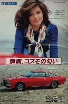 マツダ コスモAP Auto Retro, Retro Cars, Vintage Cars, Antique Cars, Classic Japanese Cars, Japanese Girl, Classic Cars, Mazda Cars, Japanese Motorcycle