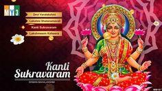 Kanti Sukravaram - Sri Devi Varalakshmi Bhakthi Geethalu - GODDESS LAKSH...