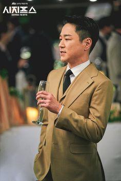 Drama Korea, Korean Drama, Eddy Kim, William Gibson, Korean Actors, Kdrama, Suit Jacket, Jackets, Quotes Quotes