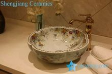 Bathroom Sink & Washbasin, Bathroom Sink & Washbasin direct from Jingdezhen Shengjiang Ceramic Trading Co., Ltd. in China (Mainland)