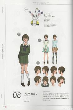 Digimon adventure tri - hikari yagami