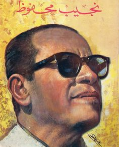 Naguib Mahfouz, Nobel Prize In Literature, Nobel Prize Winners, Movie Scripts, Egypt Art, Visit Egypt, Cairo, Authors, Writers