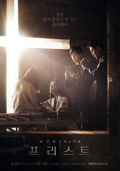 "Teaser trailer and main posters for OCN drama series ""Priest"" Korean Drama Online, New Korean Drama, Korean Drama Romance, Korean Drama Movies, Drama Film, Drama Series, Drama Drama, Watch Drama, Tv Series"