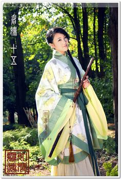 Song of the Han green and yellow hanfu