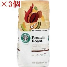 Starbucks Roasted Coffee Bean French  Pack of 3 40 Oz X 3 -- See this great product.