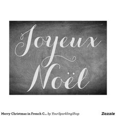 Merry #Christmas in #French Chalkboard Typography #Card