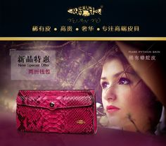 yuanyu 2017 new hot freeshipping Python leather wallet lady clutches long serpentine purse change purse wallet leather handbag , https://myalphastore.com/products/yuanyu-2017-new-hot-freeshipping-python-leather-wallet-lady-clutches-long-serpentine-purse-change-purse-wallet-leather-handbag/,