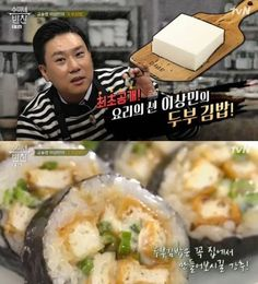 Korean Food, Cooking Recipes, Lunch, Seoul Korea, Meat, Ethnic Recipes, Sushi, Drink, Food