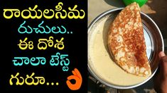 Rayalaseema, the southern region of Andhra Pradesh, has some unique dishes in its cuisine. Rayalaseema cuisine is famous for being spicy because of the liber. Tv, Ethnic Recipes, Health, Food, Health Care, Tvs, Meals, Salud, Yemek