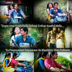 Movie Love Quotes, Favorite Movie Quotes, Love Quotes With Images, Quotes Images, Best Love Quotes, Film Quotes, Song Quotes, Qoutes, Tamil Songs Lyrics