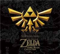 Legend of Zelda, The: 30th Anniversary Music Collection Box Art
