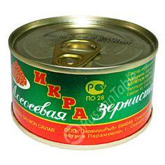 Chocolates Russian Caviar