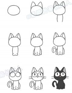 photo apprendre a dessiner bart simpsonYou can find Dessins faciles and more on our website.photo apprendre a dessiner bart simpson Doodle Drawings, Drawing Sketches, Pencil Drawings, Cat Doodle, Sketchbook Drawings, Hand Drawings, Tattoo Drawings, Tier Doodles, Cute Easy Animal Drawings