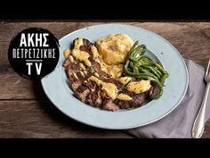 Καπνιστή Μοσχαρίσια Μπριζόλα με Σάλτσα Hollandaise Επ. 9 | Kitchen Lab TV | Άκης Πετρετζίκης - YouTube Green Beans, Diet Recipes, Meat, Chicken, Vegetables, Food, Youtube, Lifestyle, Essen